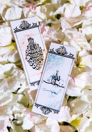 Quran Book Marks by Boulevard One Art