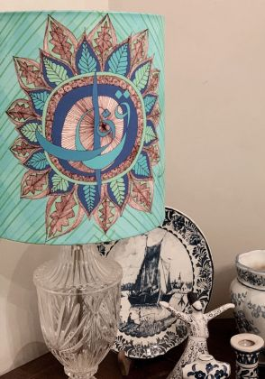 Qaaf Lampshade by Mina Siddique