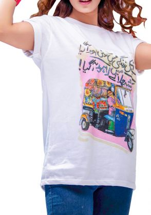 Rickshaw by Lahori Ink