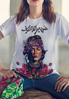 Husn Tee by Lahori Ink
