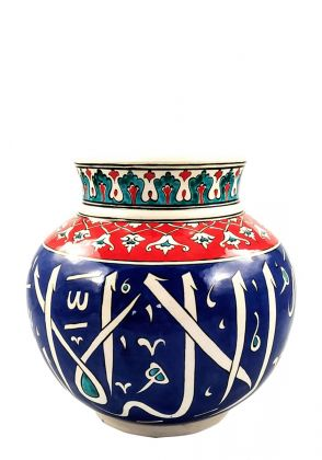 Decorative Handmade Blue & Red Vase by Poetic Strokes